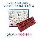 【期間限定5包増量】飲むローズウォーター NO-MU-B...