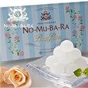ショッピング内祝い NO-MU-BA-RA ノムバラ ボンボン(10粒入) 砂糖菓子 キャンディー 送料無料 あす楽 日本製 国産 高級 特選 敬老の日 飲むバラ水 ローズウォーター nomubara のむばら ご褒美 プチ贅沢 内祝 プレゼント ギフト 贈り物