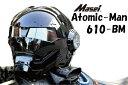 【送料無料!!】ジェットヘルメットマスク 610 ブラック/ブラック Masei(マセイ)MASEI-610-B