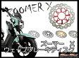 【送料無料!!】ZOOMER-X/JF52/ズーマーXウェーブブレーキディスク220mmサポート付き各色