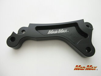 PCX125 (JF28/JF56)/PCX150 (KF12/KF18) 260mm 디스크 알루미늄 깎아 내밀기 MADMAX キャリパーサポート 블랙