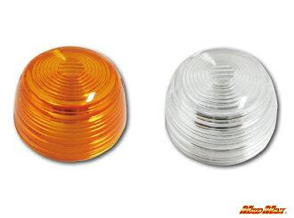 윙커 렌즈 CB타입( 각 색)