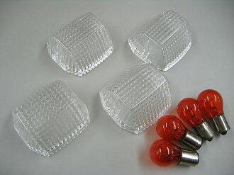 상품 신고 후에 하시면!! 깜박거리는 렌즈 GPZ − R 싱글 밸브/클리어