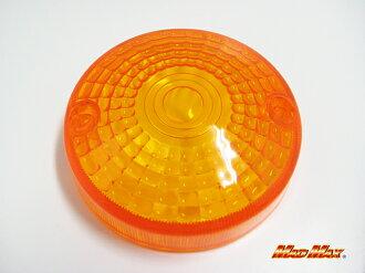 윙커 렌즈 GS400 타입 오렌지