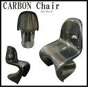 【送料無料!!】綾織りリアルカーボン チェア、椅子(REAL CARBON CHAIR) 本物 カーボン