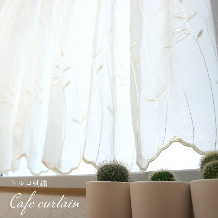 """Rakuten Global Market: """"Delivery Available"""" Cafe"""