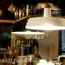 ショッピングダイニングテーブル 照明 ライト インテリア おしゃれ diclasse LED 電球 LED Padella パデラ ペンダントランプ ホワイト ブラック つりさげ ペンダントライト ライト ランプ 天井 シーリングライト 天井照明 スポットライト インテリア 吊り照明 キッチン リビング 新築 吊り下げ JQ