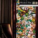 窓ガラスフィルム 窓 目隠し シート ステンドグラス ガラス フィルム ガラスシート 窓シート 窓フ