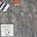 [送料無料]《即納可》フロアタイル シート シール タイル 塩ビ 接着剤不要 床材 フローリング リフォーム/ハッピータイル /●スティッキーズ 石目調 大理石調/[6畳用セット/3ケース+単品2枚/9.72平米用]