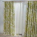 【既製S】カワイイオシャレ北欧風カーテン 国内縫製で安心の品質!