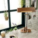 照明 テーブルランプ テーブルライト SHERWOOD T シャーウッドT 調光 寝室 卓上ライト スタンド ベッドサイドランプ LED 木目 MOKU