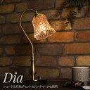 照明 テーブルランプ テーブルライト スタンド AMI アミ ダイヤ ルミティーク 可愛い おしゃれ 調光 和室 寝室 卓上ライト ベッドサイドランプ