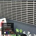 RoomClip商品情報 - [送料無料]おしゃれな モザイク タイル シール シート「デコレーDECORE/●ガレット」[同色/10枚]日本製[デコレーションタイル キッチン 洗面所 白 接着剤不要 DIY 壁]《即納可》