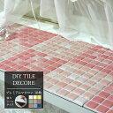 [送料無料]おしゃれな モザイク タイル シール シート「デコレーDECORE/●プレミアム マカロン」[同色/10枚]強力シールタイプ 日本製[デコレーションタイル キッチン 洗面所 白 接着剤不要 DIY 壁]《即納可》