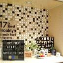 RoomClip商品情報 - [送料無料]おしゃれな モザイク タイル シール シート「デコレーDECORE/●ミックス大正カフェ」[同色/10枚]日本製[デコレーションタイル キッチン 洗面所 白 接着剤不要 DIY 壁]《即納可》