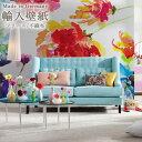 壁紙 インポート壁紙 輸入壁紙 クロス のりなし 不織布 フリース はがせる 花柄 オシャレ ドイツ製[Passion]8NW-917