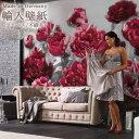 壁紙 インポート壁紙 輸入壁紙 クロス のりなし 不織布 フリース はがせる 花柄 オシャレ ドイツ製[Temptation]XXL4-002