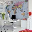 [ポイントアップ祭×全品ポイント5倍]壁紙 のりなし のり付き おしゃれ クロス 輸入壁紙 紙 店舗 内装 撮影 ドイツ製 オシャレ かわいい カッコイイ モダン [World Map/世界地図]4-050