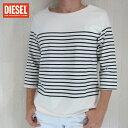 ディーゼル DIESEL メンズ ボートネック 7分袖 カットソー 長袖 ボーダー CASKA/ホワイト サイズ:S/M/L/XL