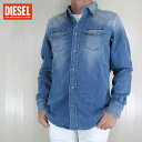 ディーゼル DIESEL シャツ メンズ デニムシャツ デニムシャツ JOGG JEANS ジョグジーンズ SONORA 0609L/ブルー サイズ:S/M/L/XL