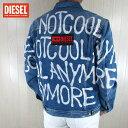 ディーゼル DIESEL メンズ ジャケット デニムジャケット HC-NHILL / 76T / ブルー 青 サイズ:S〜XL