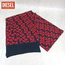 ショッピングDIESEL ディーゼル DIESEL メンズ マフラー K-DEB / 8AT / ネイビー/レッド