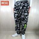 ショッピングわけあり ディーゼル DIESEL 【訳あり】 メンズ パンツ リラックスパンツ P-TOLLER / 900 / ブラック 黒 サイズ:L