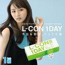 ショッピングコンタクトレンズ ワンデー エルコンワンデー (30枚入)【1箱】(シンシア エルコン ワンデー L-CON 1DAY LCON)コンタクトレンズ ワンデー BC8.7 9.0 DIA 14.0