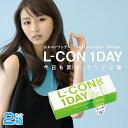 ショッピングコンタクト エルコンワンデー (30枚入)【2箱】(シンシア エルコン ワンデー L-CON 1DAY LCON)コンタクトレンズ ワンデー BC8.7 9.0 DIA 14.0