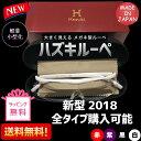 新色登場!【送料無料】ハズキルーペ 【2018新型 全モデル購入可能】パール チタンカ