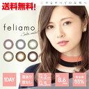 ★フェリアモ feliamo 【1箱】(10枚入)白石麻衣 乃木坂46