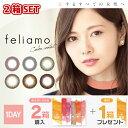 ★フェリアモ feliamo 【2箱】(10枚入)白石麻衣 乃木坂46