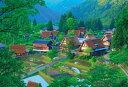 ジグソーパズル1000ピース 五箇山の合掌造り集落