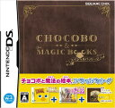 【中古】チョコボと魔法の絵本 魔女と少女と5人の勇者スペシャルパッケージ(ミニサントラCD付き絵本同梱) DS