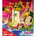 【中古】【箱説あり】上海II(ゲームボーイ)