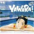 【中古】【箱説あり】YAWARA/ヤワラ (PCエンジン SUPER CD-ROM2)