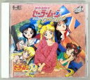 【中古】【箱説あり】美少女戦士セーラームーン コレクション (PCエンジン SUPER CD-ROM2)