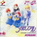 【中古】【箱説あり】ときめきメモリアル (PCエンジン SUPER CD-ROM2)