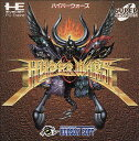【中古】【箱説あり】ハイパーウォーズ (PCエンジン SUPER CD-ROM2)