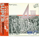 【中古】【箱説あり】A列車で行こう3<SC> (PCエンジン SUPER CD-ROM2)