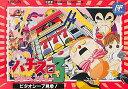 【中古】【箱説あり】パチスロアドベンチャー3 (ファミコン)