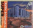 【中古】【箱説あり】ポピュラス ザ・プロミストランド (PCエンジン SUPER CD-ROM2)