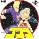 【中古】【箱説あり】コブラ 黒竜王の伝説 (PCエンジン CD-ROM2)