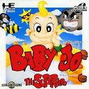 【中古】【箱説あり】ベイビー・ジョー (PCエンジン SUPER CD-ROM2)