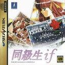 【中古】【箱説あり】同級生(PCエンジン SUPER CD-ROM2)