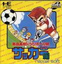 【中古】【箱説あり】熱血高校ドッジボール部 CDサッカー編 (PCエンジン SUPER CD-ROM2)
