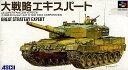 【中古】【箱説あり】大戦略エキスパート (スーパーファミコン)スーファミ