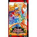 【中古】【箱説あり】カードマスター リムサリアの封印 (スーパーファミコン)スーファミ
