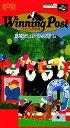 【中古】【箱説あり】ウイニングポスト (スーパーファミコン)スーファミ