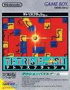 【中古】【箱説あり】テトリスフラッシュ(ゲームボーイ)